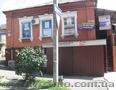 Офис в центре города 45м2 сдам в аренду срочно