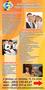Курс менеджмента, маркетинга, логистики, практической психологии