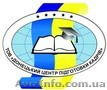 донецкий центр подготовки кадров. курсы.образование.донецк.артема 15 (3 этаж)