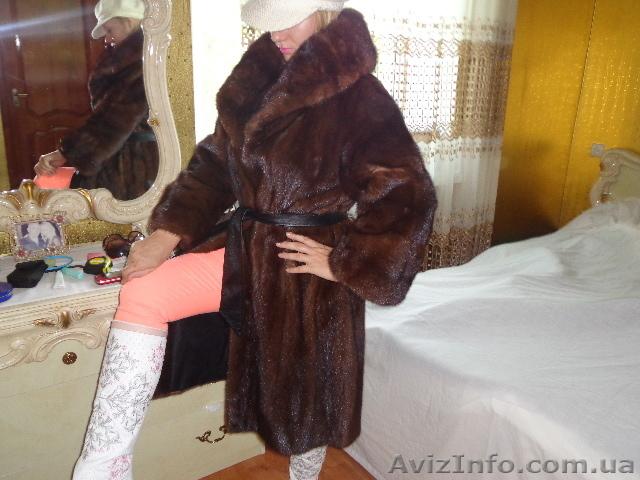Купить Шубу В Донецке