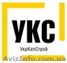 Строительство в Донецке «под ключ».