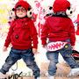 Детские джинсы,  модные для Ваших мальчиков
