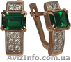 Ювелирные украшения из Золота 585°, Серебра 925° и Платины 950°