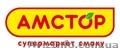центр рекламы «Манхеттен» предлагает радиорекламу в сети супермаркетов АМСТОР