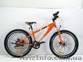 Продажа велосипедов по за водским ценам.