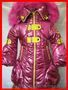 Продаю стильное зимнее пальто на девочку!, Объявление #1178844