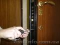 Вставлю отремонтирую вскрою или заменю замок в любые двери. Аварийное вскрытие, Объявление #1267427