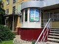 Продается 3-х комнатная квартира в центре Краматорска