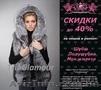 Жилеты из меха чернобурки, норки, лисы, енота!, Объявление #1304626