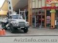 Услуги  Автовышки Донецк - Изображение #2, Объявление #1306186