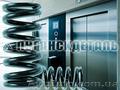 Пружины лифта: дверные,  противовеса,  буфера