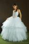 Пошив свадебных платьев и аксессуаров в Донецке - Изображение #4, Объявление #1304434