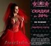 Пошив одежды в Донецке - Изображение #4, Объявление #1307588