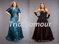 Одежда больших размеров по лучшей цене в Донецке! - Изображение #5, Объявление #1307578
