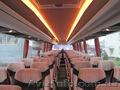 Поездки из Донецка на Ростов на комфортном автобусе цена 500 руб.  - Изображение #2, Объявление #1340005