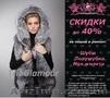 Меховой жилет по Самой ЛУЧШЕЙ ЦЕНЕ, Объявление #1356066