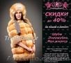 Пошив и ремонт одежды в Донецке, Объявление #1355973