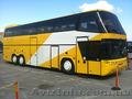Регулярные рейсы на МОСКВУ тёплым и комфортным автобусом