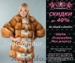 Одежда на заказ в Донецке, Объявление #1371514