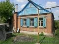 Продам дом с. Никоноровка Славянский р-н