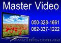 Ремонт телевизоров,  компьютеров,  видео,  фото и аудио аппаратуры