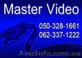Производство видео и полиграфической продукции, Объявление #1410436