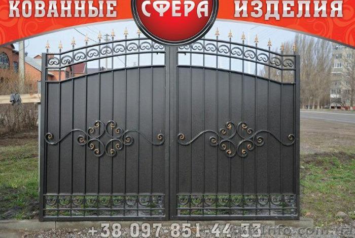 Ворота распашные сварные под заказ облагородить забор из профлиста
