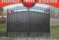 Ворота распашные, металлические сварные ворота, кованые, фото, купить. - Изображение #2, Объявление #865547