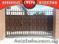 Ворота распашные, металлические сварные ворота, кованые, фото, купить. - Изображение #3, Объявление #865547