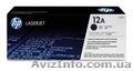 Картридж HP-Q2612A