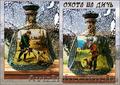 Подарочная бутылка Охота, подарок охотнику, сувенир для охотника, Объявление #1463723