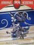 Художественная ковка, кованые изделия под заказ, фото, купить, цена. - Изображение #4, Объявление #865564