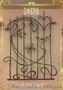 Ворота распашные, металлические сварные ворота, кованые, фото, купить. - Изображение #4, Объявление #865547