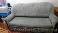 Продам хороший диван, Объявление #1501039