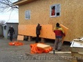 Утепление зданий,  частных домов,  фундаментов,  крыш. Строительные работы.
