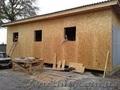 Каркасное строительство в Донецке - Изображение #2, Объявление #1509523