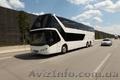 автобус Донецк Саратов , расписание автобуса Саратов Донецк , Объявление #1514716
