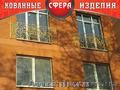 Ограждения балконные и простые из нержавеющей стали,  от производителя,  под заказ