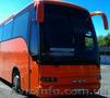 Горловка Севастополь автобус. Расписание автобуса Севастополь Горловка. Горловка
