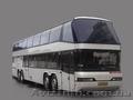 Автобус Горловка Феодосия. Горловка Феодосия автобус цена. Горловка Крым автобус, Объявление #1571397