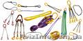 Канат, стропы, проволока, сетка - Изображение #4, Объявление #1586375