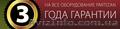 S&M Servis видеонаблюдение г. Краматорск - Изображение #6, Объявление #957437