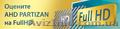 S&M Servis видеонаблюдение г. Краматорск - Изображение #4, Объявление #957437