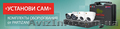 S&M Servis видеонаблюдение г. Краматорск - Изображение #5, Объявление #957437