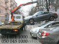 Эвакуатор-24. в  Донецке                                                         - Изображение #2, Объявление #1621887