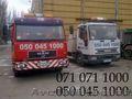 Сто-  Эвакуатор в Донецке                                              - Изображение #2, Объявление #1621883