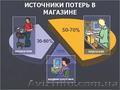 S&M Servis видеонаблюдение г. Краматорск - Изображение #9, Объявление #957437