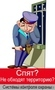 S&M Servis видеонаблюдение г. Краматорск - Изображение #7, Объявление #957437