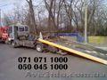 Эвакуатор в Донецке                                                              - Изображение #6, Объявление #1621886