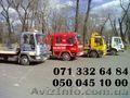 Эвакуатор-24. в  Донецке                                                         - Изображение #5, Объявление #1621887